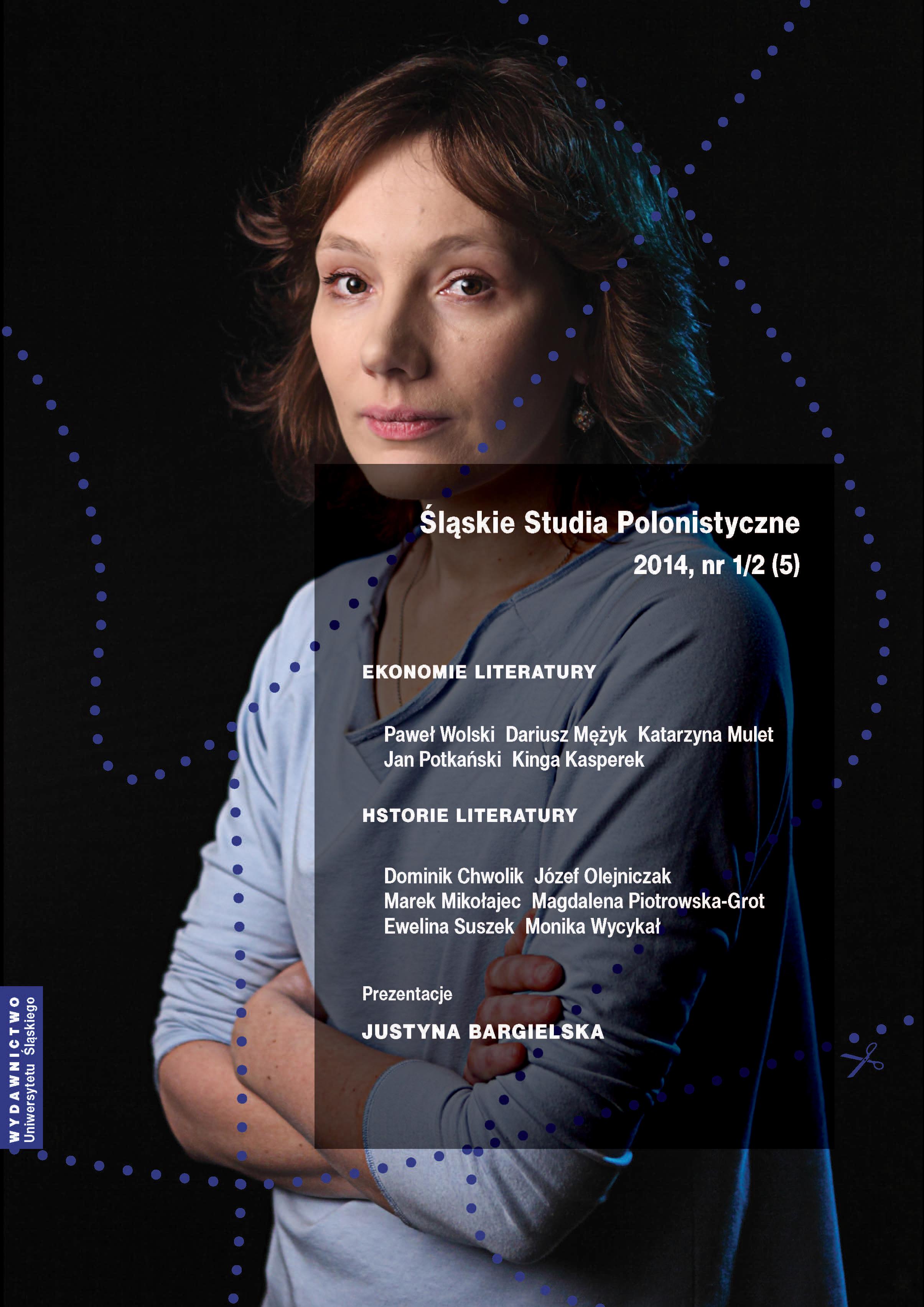 Śląskie Studia Polonistyczne 2014 nr 1/2 (5)