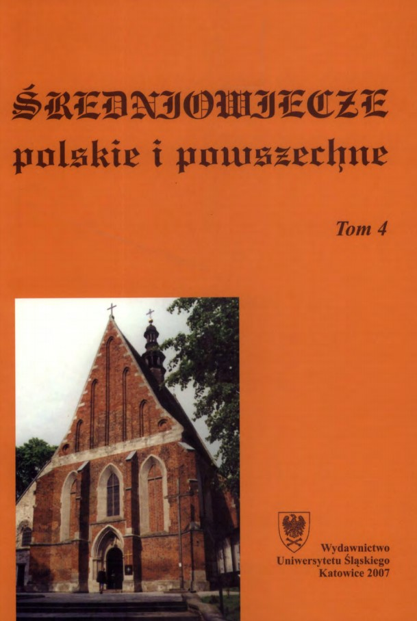 SPP 2007 cover