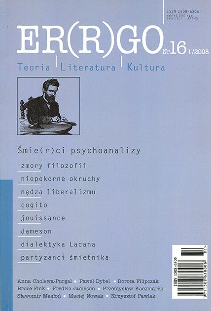 ER(R)GO nr 16 (1/2008) - śmie(r)ci psychoanalizy