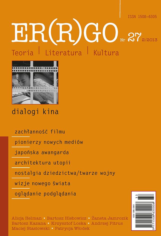 ER(R)GO nr 27 (2/2013) - dialogi kina (pod gościnną redakcją Alicji Helman)